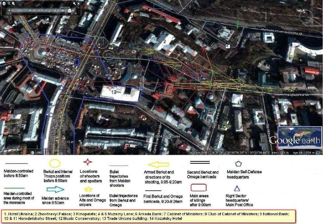 """""""PhotoPhoto 1. Les tireurs présumés, sur le toit du Palais Zhovtnevyi, lors du massacre. Source : reportage Espresso TV"""