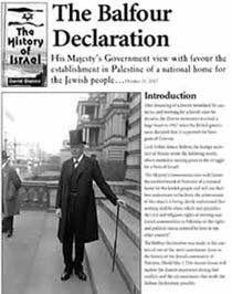 Sinistre date anniversaire que ce 2 novembre, où fut signée en 1917 la Déclaration Balfour par laquelle les autorités anglaises rendaient officiel leur soutien pour l'établissement d'un foyer juif en Palestine.