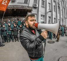 Sergei Kirichuk (Borotba) . Ukraine.