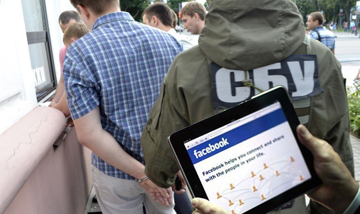 Facebook livre des données aux services secrets ukrainiens. Plus de 1000 personnes déjà disparues !