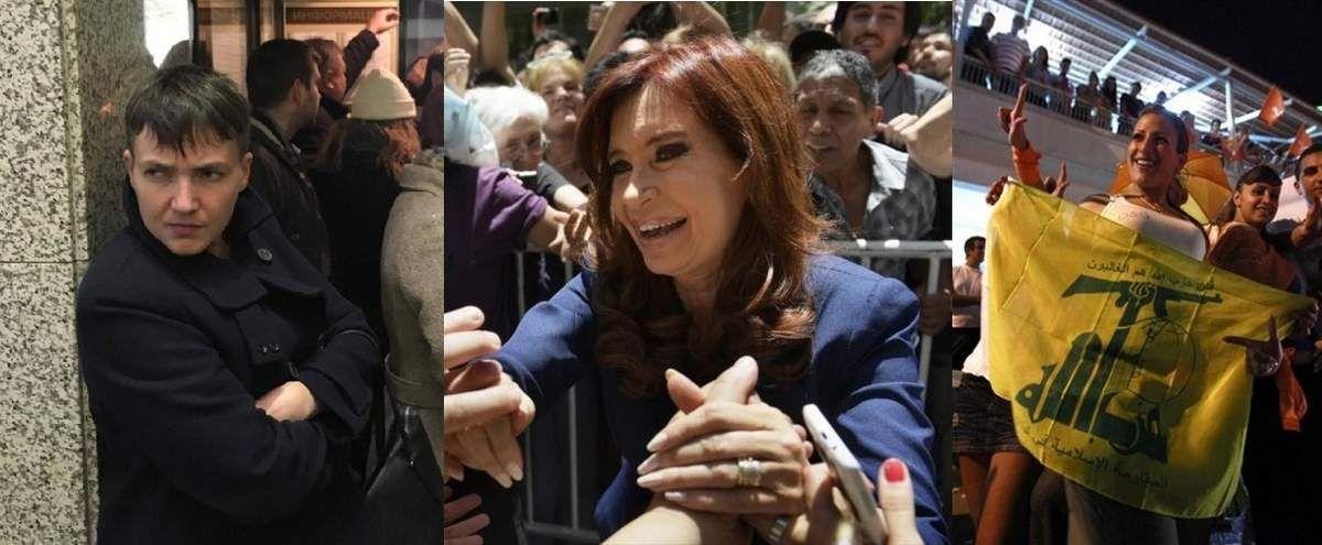 Nadia, Cristina, Hezbollah  25 Février 2017 , Rédigé par Observatus geopoliticus