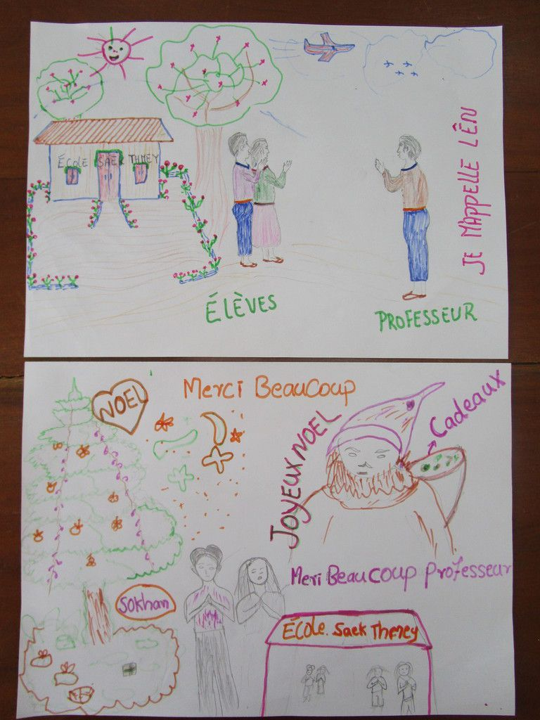 dessins des eleves