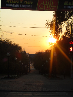 Photos d'Ekaterinburg