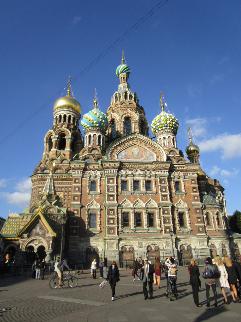 Une autre cathédrale