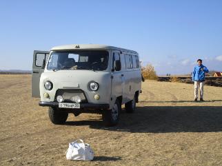 Excursion en minibus : visite eu nord de l'île