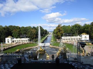 Le parc Catherine II