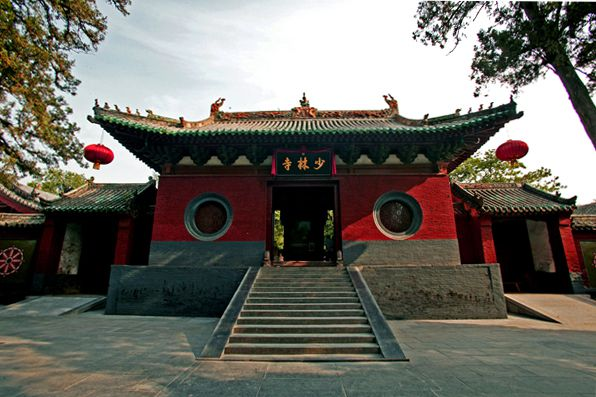Le temple shaolin kung fu paris i la passion des arts for Art martiaux chinois