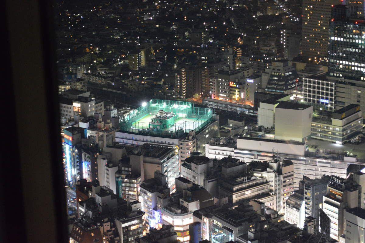 Tokyo Décembre 2013 # Jour 2