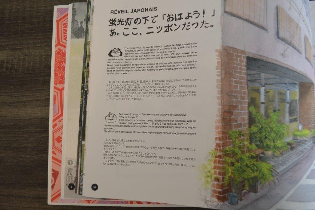 Voyage au japon - Rémi Maynègre et Sandrine Garcia
