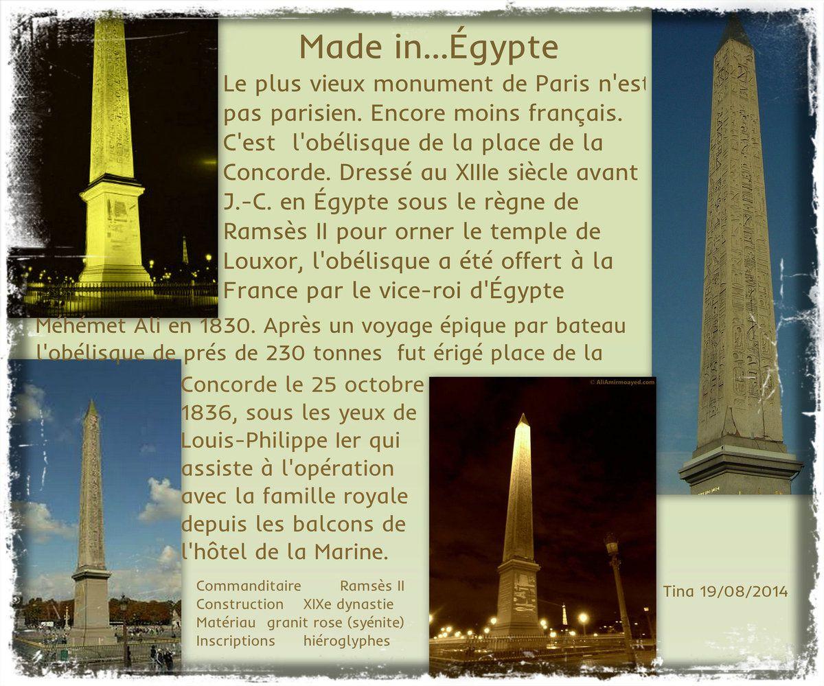 Made in... Égypte - L'obélisque