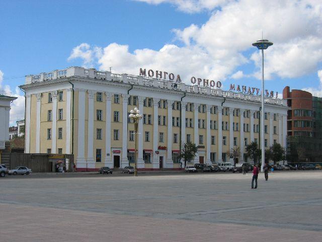 un autre bâtiment public de style stalinien