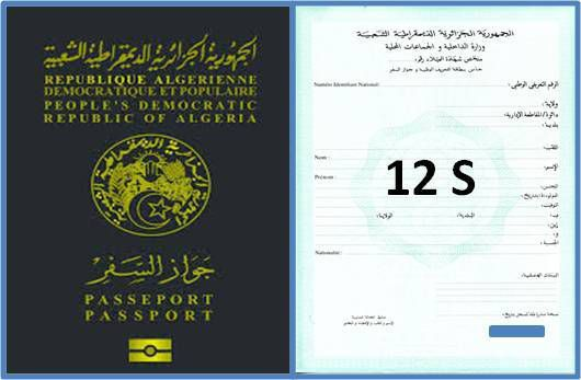 Comment avoir le 12s en algerie for Interieur gov dz passeport
