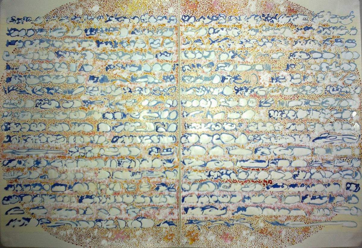 Pascaline Boura   La messe inachevée de Mozart   25 x 38 chaque partie  (ouverte) . Ici, une feuille sur deux Aquarelles au pinceau et pastels . Sur feuilles de carnet Moleskine(