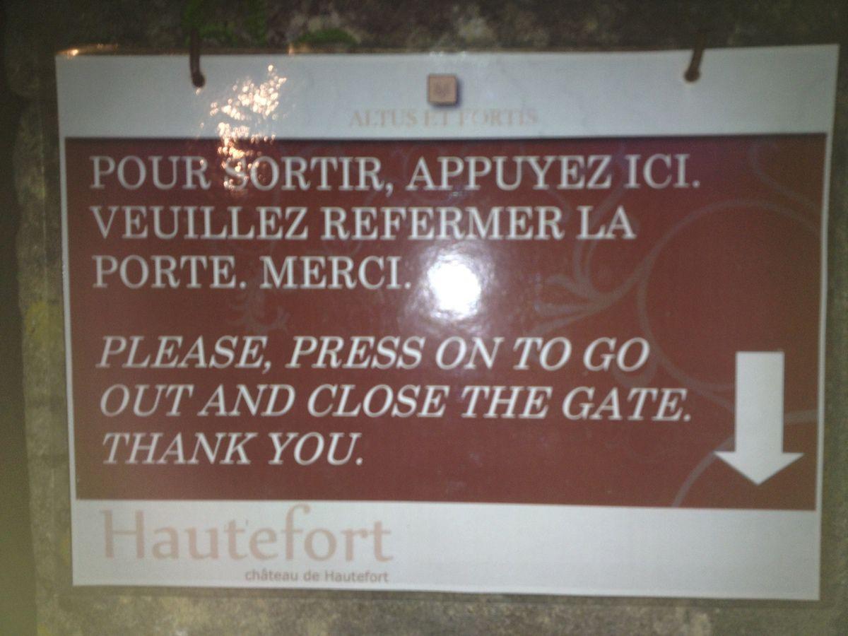 Visite nocturne du chateau de Hautefort