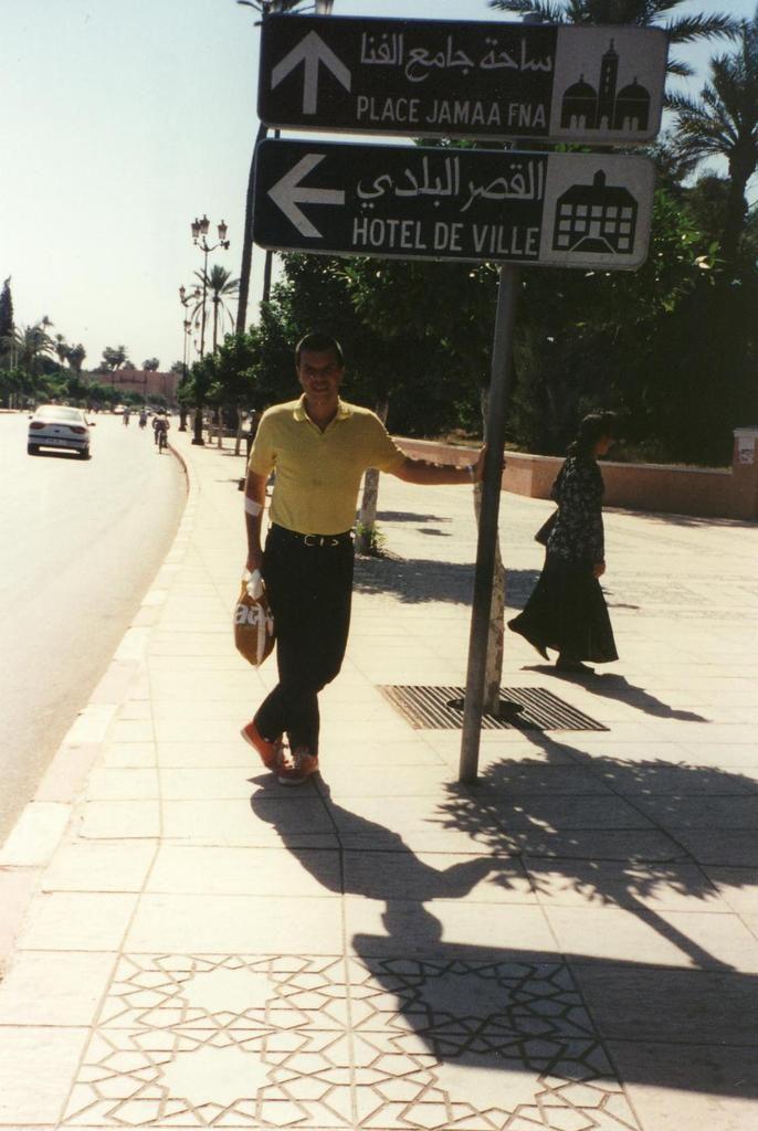 1999 juin accompagnement à Marrakech