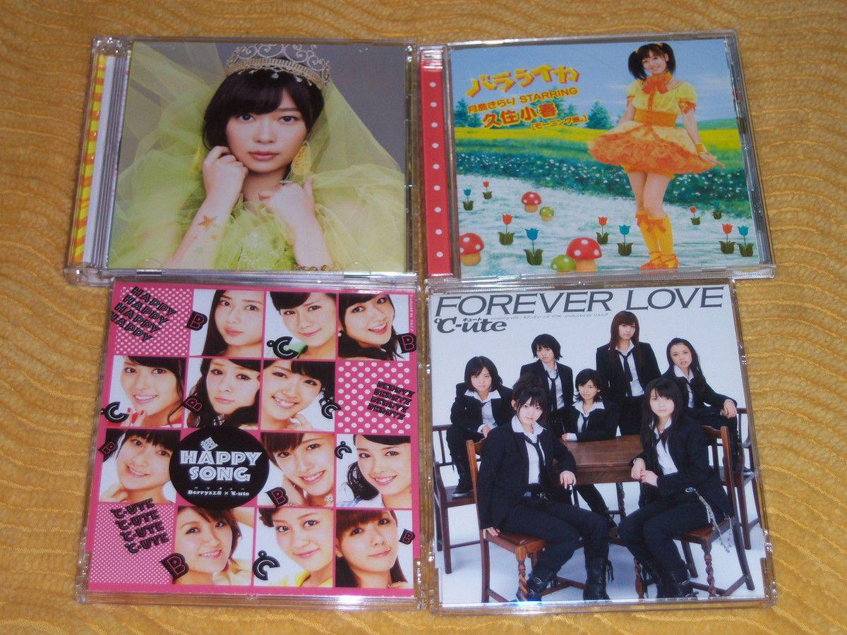 J-Music My singles 01