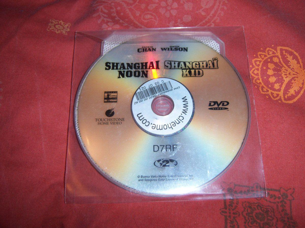 Le DVD tout nu.