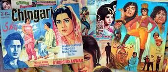 Bollywood contre Lollywood ?
