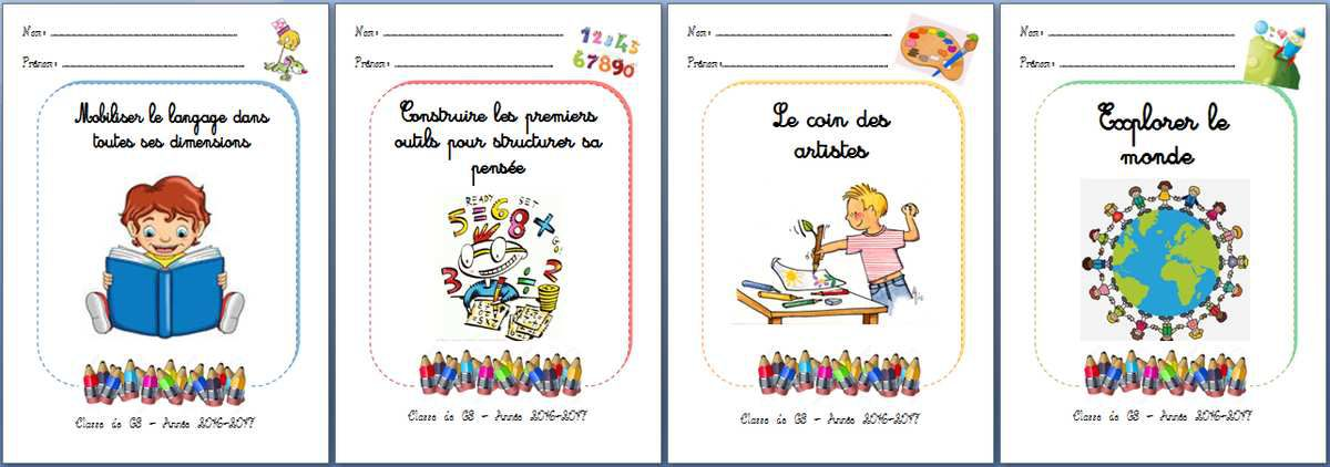 GS : Mes pages de garde 2016.2017