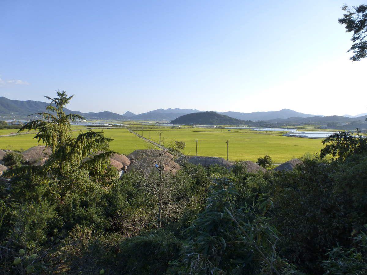 Village forteresse de Naganeupseong