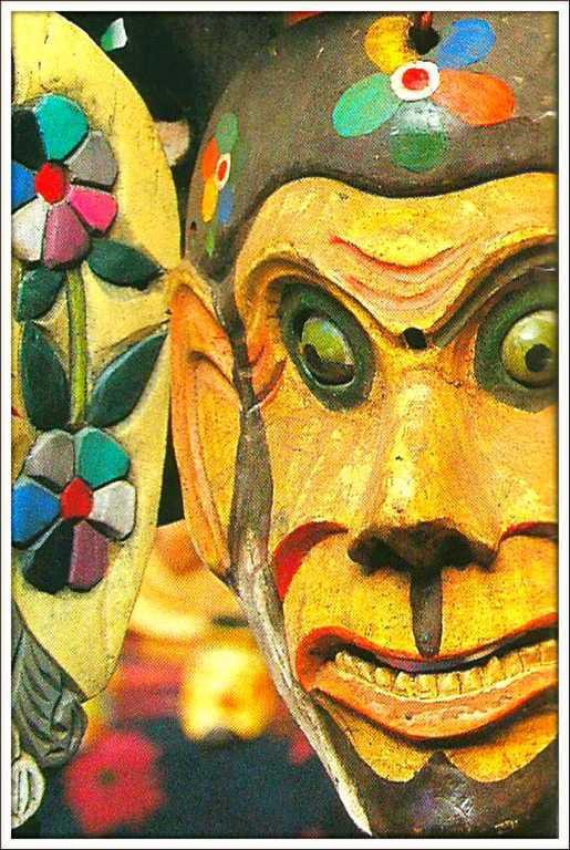 masques Guatemala