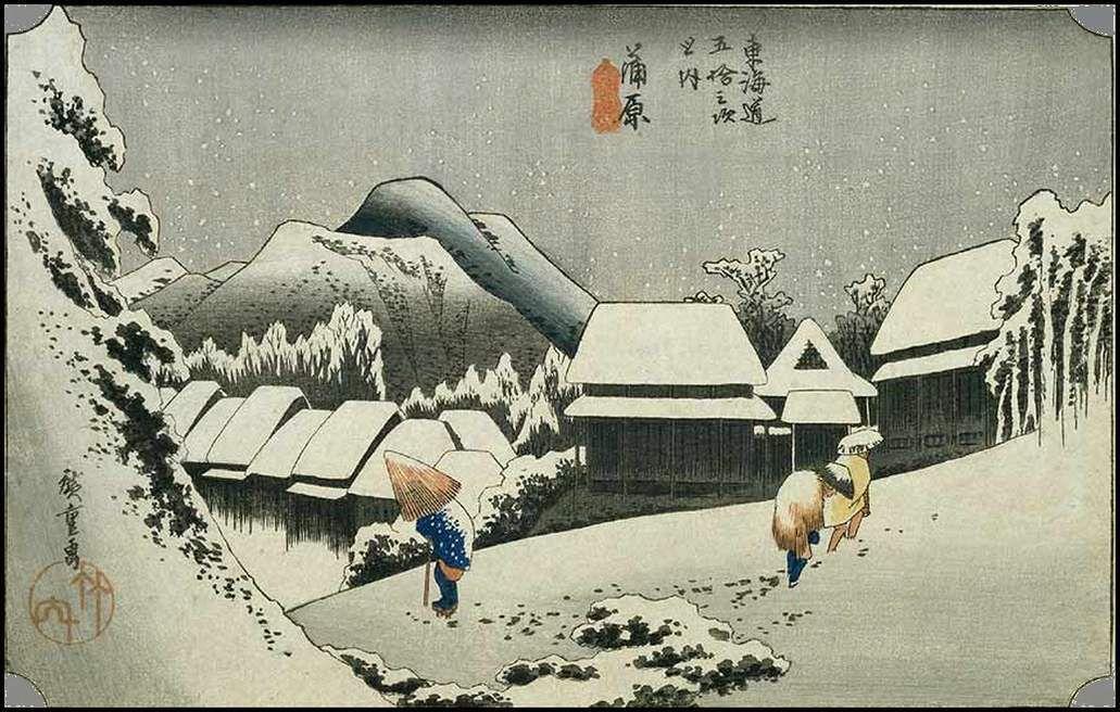 nuit de neige à Kanbara