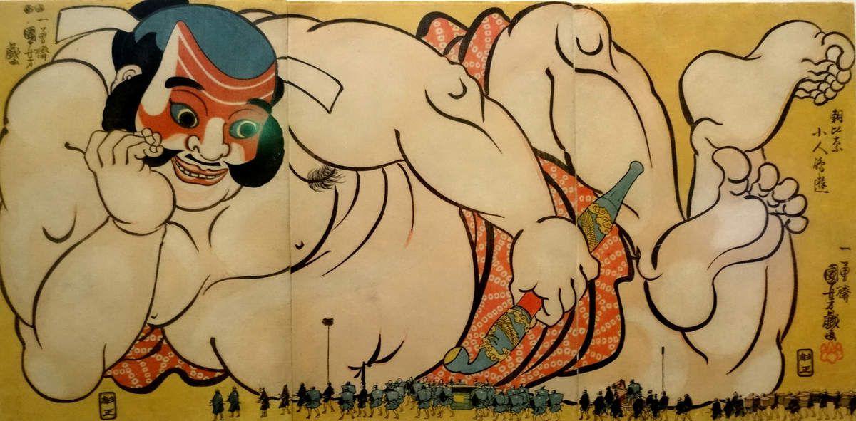 KUNIYOSHI -  Petit Palais Paris - Nov.2015