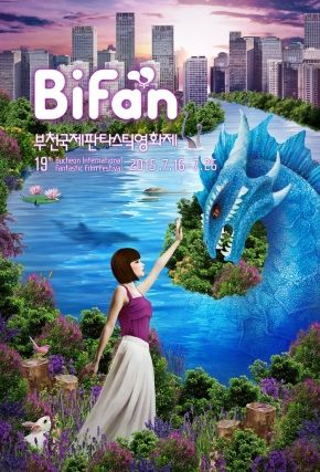 AWARDS/PALMARES Bucheon International Fantastic Film Festival, PIFAN 2015 : PORT OF CALL de Philip Yung