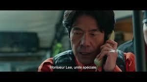 BIFFF 2017 - critique du long-métrage TUNNEL de Kim Seong-hun (Corée du Sud)