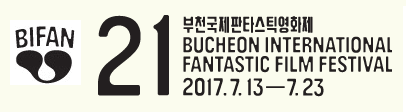AWARDS/PALMARES du BUCHEON International Fantastic Film Festival : BIFAN 2017