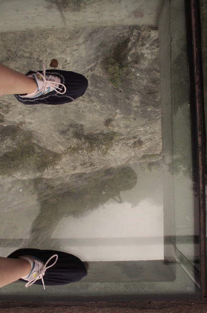 Tianmen Nationalpark