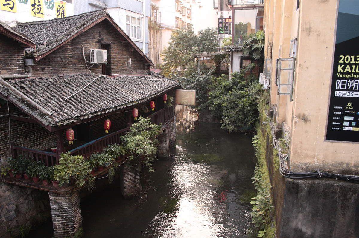 um Yangshuo