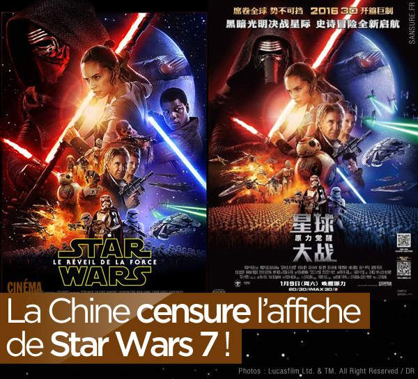 La Chine censure l'affiche de Star Wars 7 ! #SW7