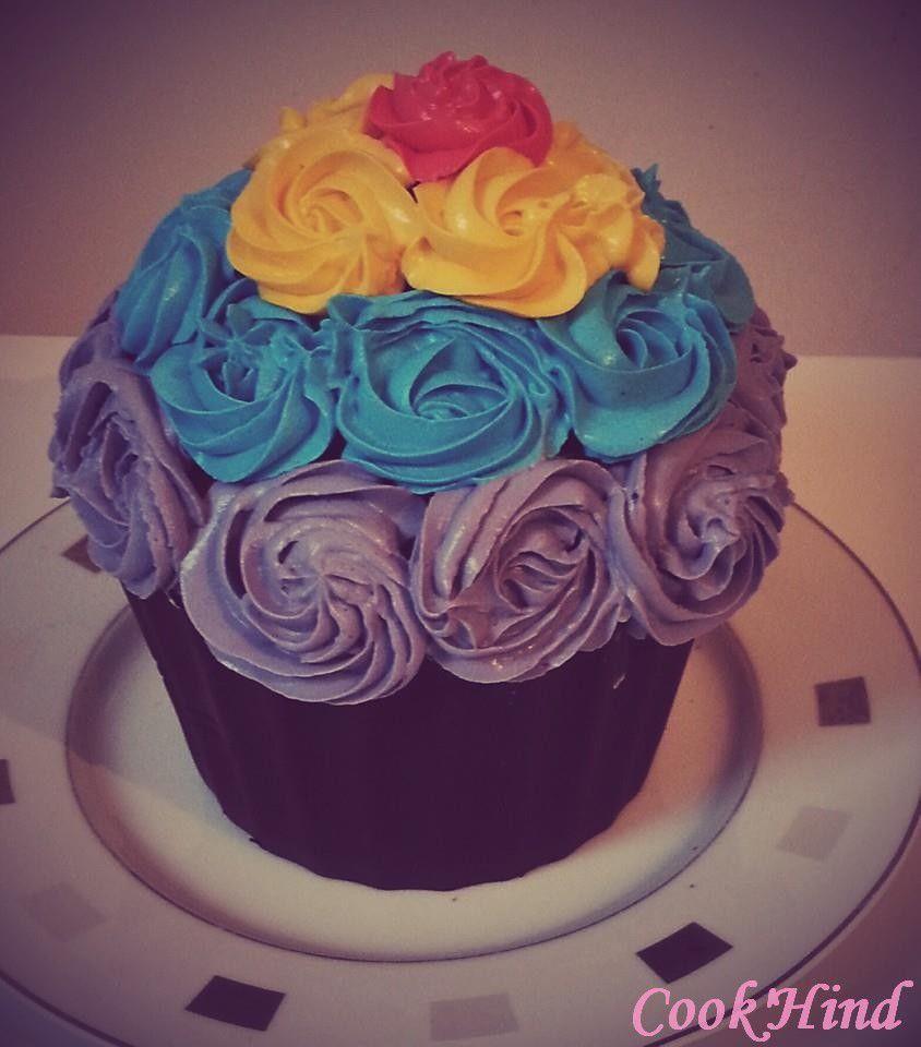 Rainbow cup cake géant