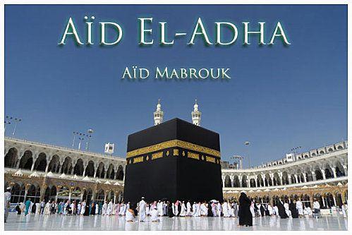 Aid Moubarak