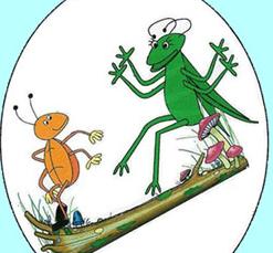 Fable dégradée de Jean de La Fontaine: la cigale et la fourmi