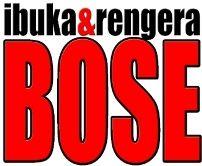 Umuryango IBUKABOSE-RENGERABOSE uramagana isenywa ry'inzu nyakwigendera Rwigara Assinapol yasigiye umupfakazi we n'impfubyi ze