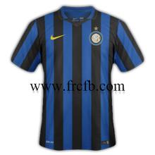 Maillot Domicile Inter Milan 2017