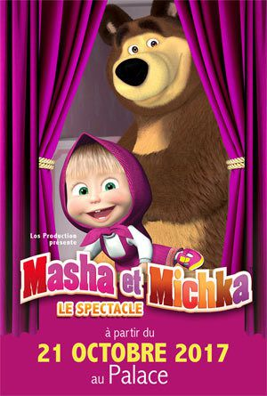 On A Vu Le Pestacle De Masha Et Michka Le Blog De Mamanwhatelse