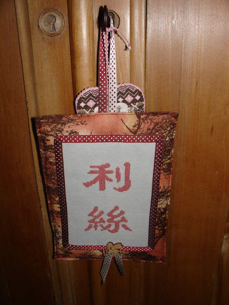 Vos réalisations : prénom chinois Lyse par Thérèse