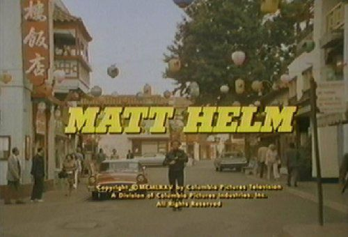 Album - MATT HELM