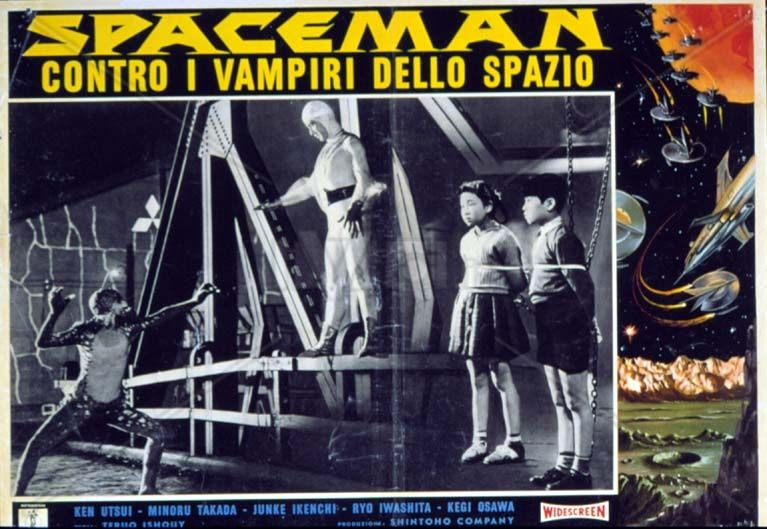 SPACE MAN (o anche  STARMAN  o SUPER GIANT)