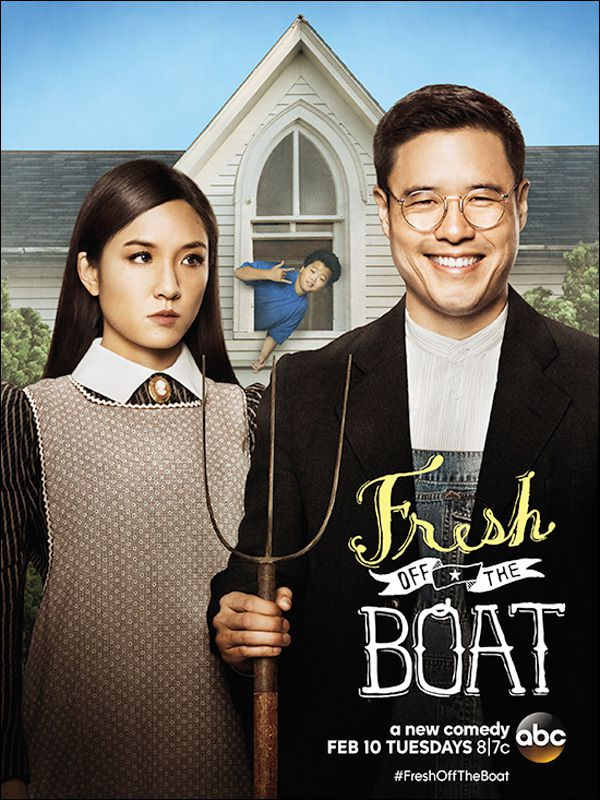 Critiques Séries : Fresh Off the Boat. Saison 1. BILAN.