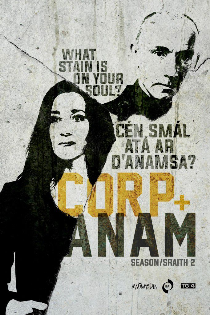 Critiques Séries : Corp Agus Anam. Saison 1. BILAN (Irlande).