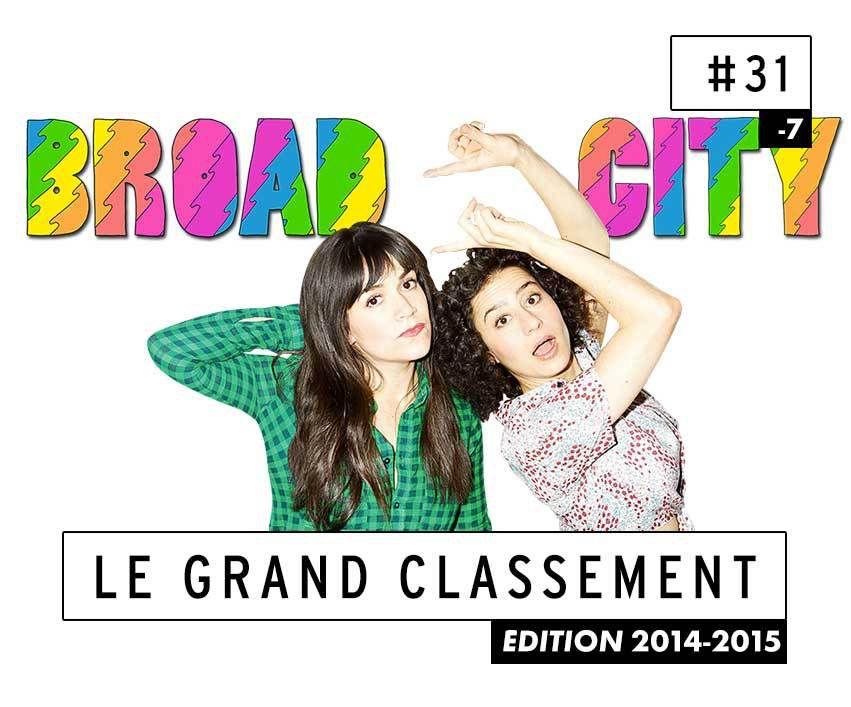 [CLASSEMENT] - 31 - Broad City (Saison 2)