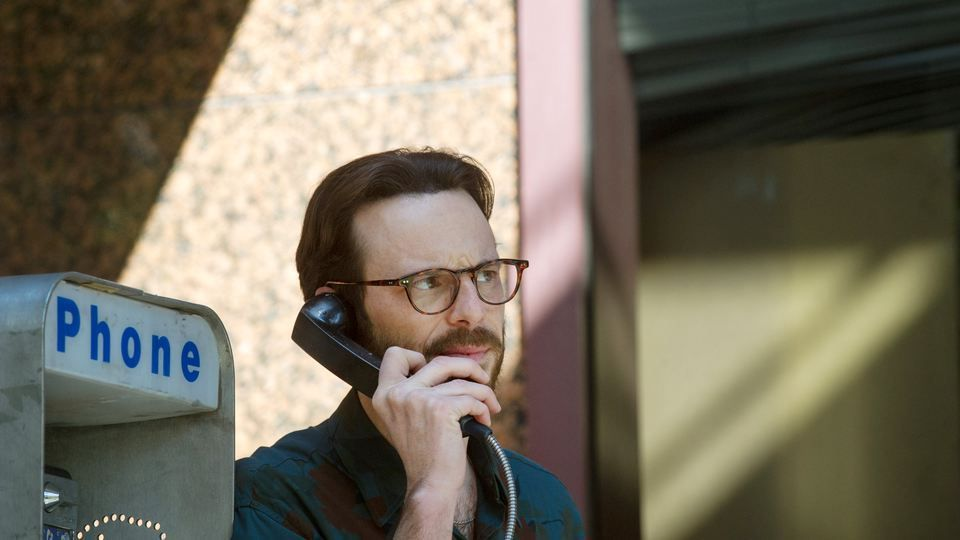 Critiques Séries : Halt and Catch Fire. Saison 2. Episode 5. Infiltrator.