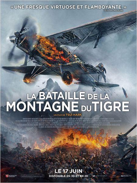 Critique Ciné : La Bataille de la Montagne du Tigre (2015)