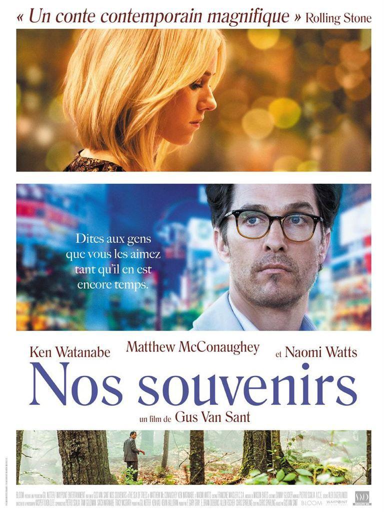 Critique Ciné : Nos Souvenirs (2016)