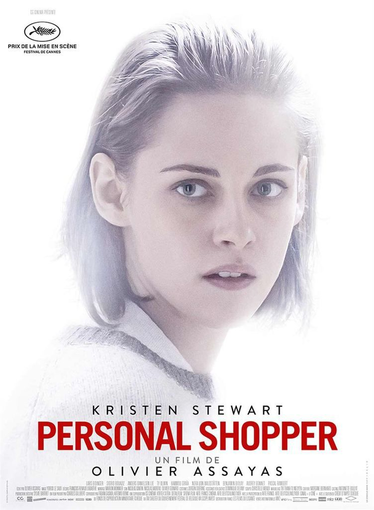 Critique Ciné : Personal Shopper (2016)