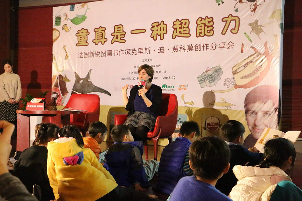 With Magic Elephant in China in November 2016